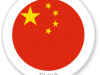 Flag Sticker of China
