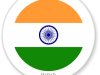 Flag Sticker of India