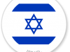 Flag Sticker of Israel