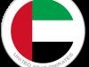 Flag Sticker of UAE