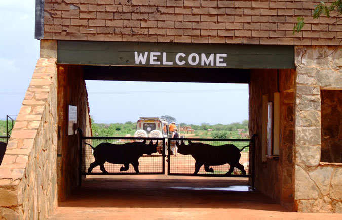 Entrance to National Park in Kenya