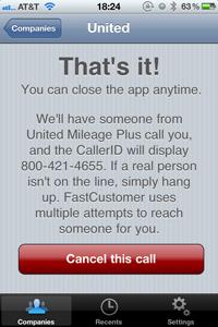 Confirmation Screen - Fast Customer