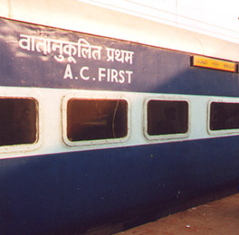 AC First Class of Indian Railways