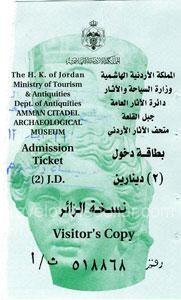 Citadel Ticket