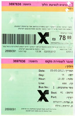 Bus ticket from Jerusalem to Eilat