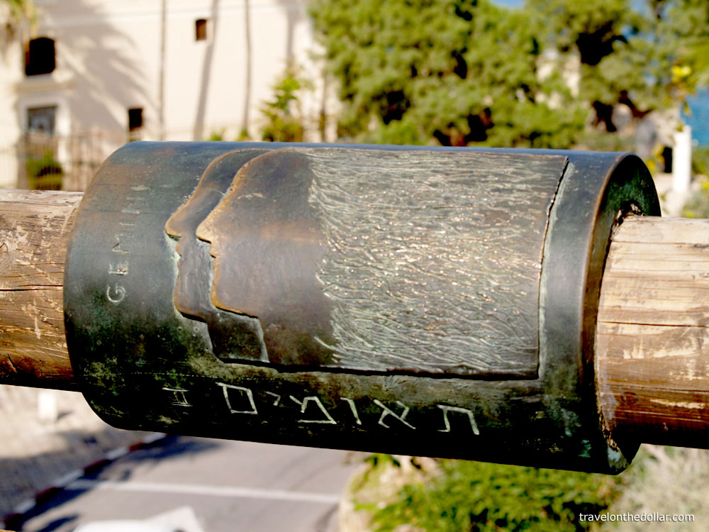 Travel Photo: Wishing Bridge, Old Jaffa, Tel Aviv