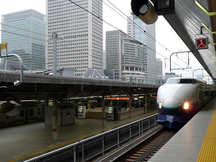 NagoyaStation