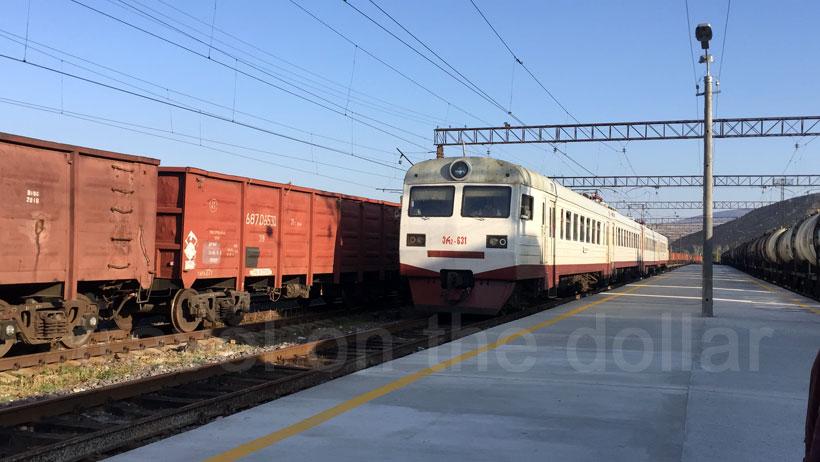 gori_train1