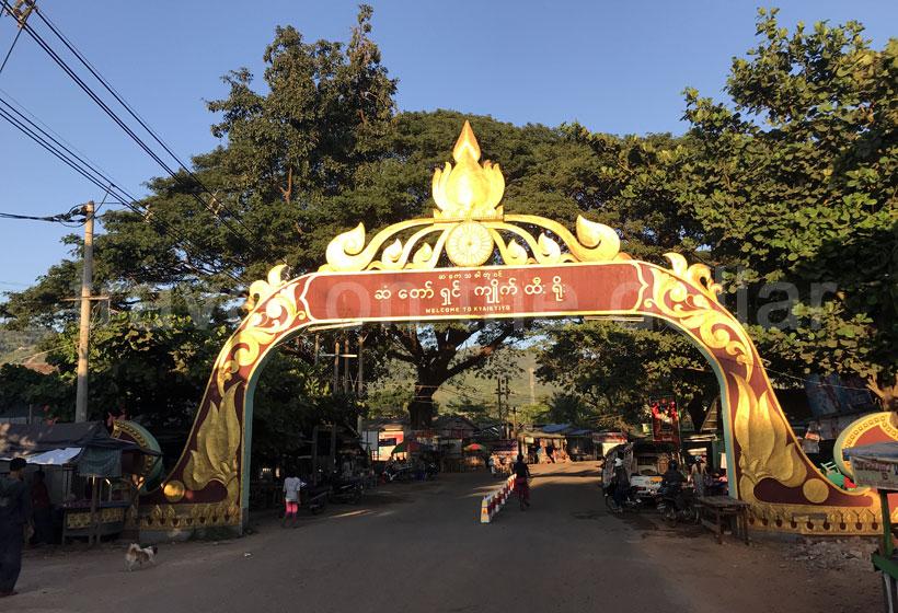 Kinpun Sakhan town entrance