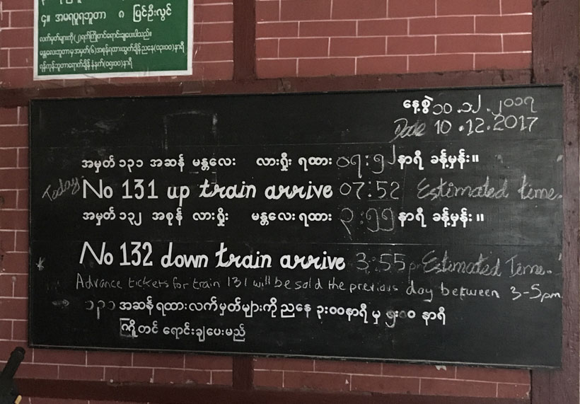 Notice of train times at Pyin Oo Lwin station