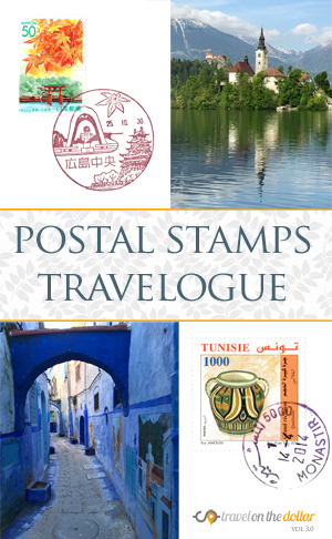 Postal Stamps Travelogue Book