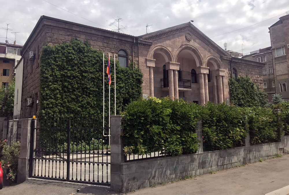 Republic of Artsakh Embassy in Yerevan