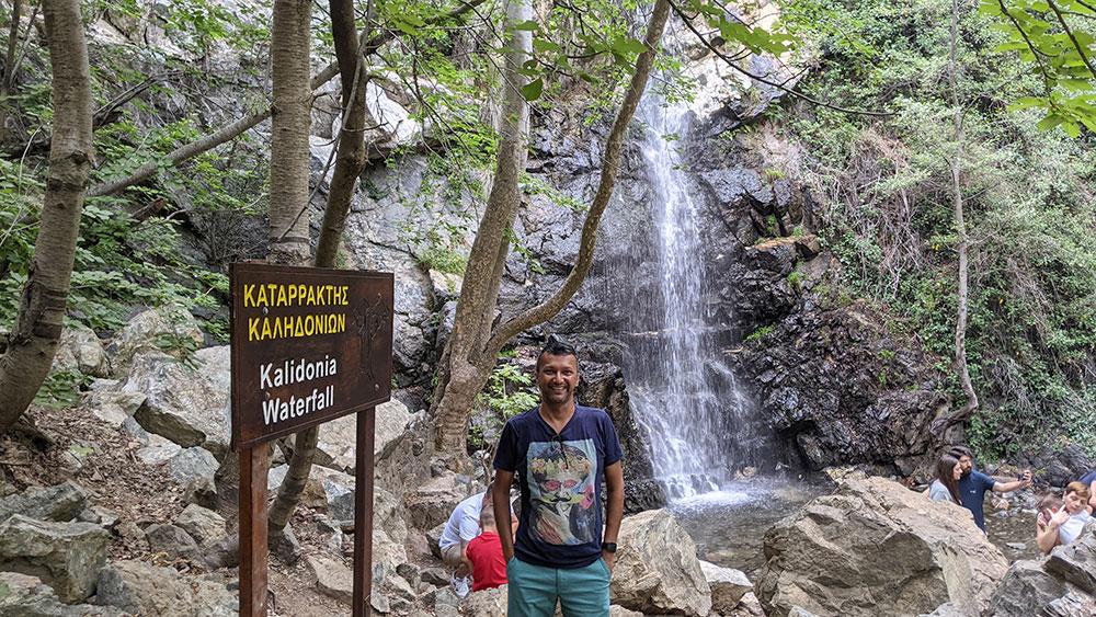 Kaledonia Waterfalls, Cyprus