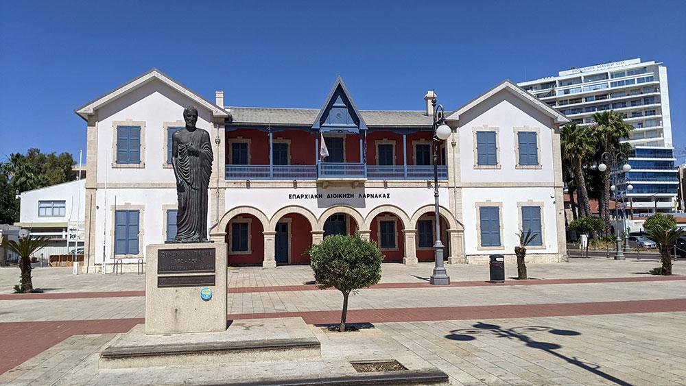 Larnaca Historic Archives Museum