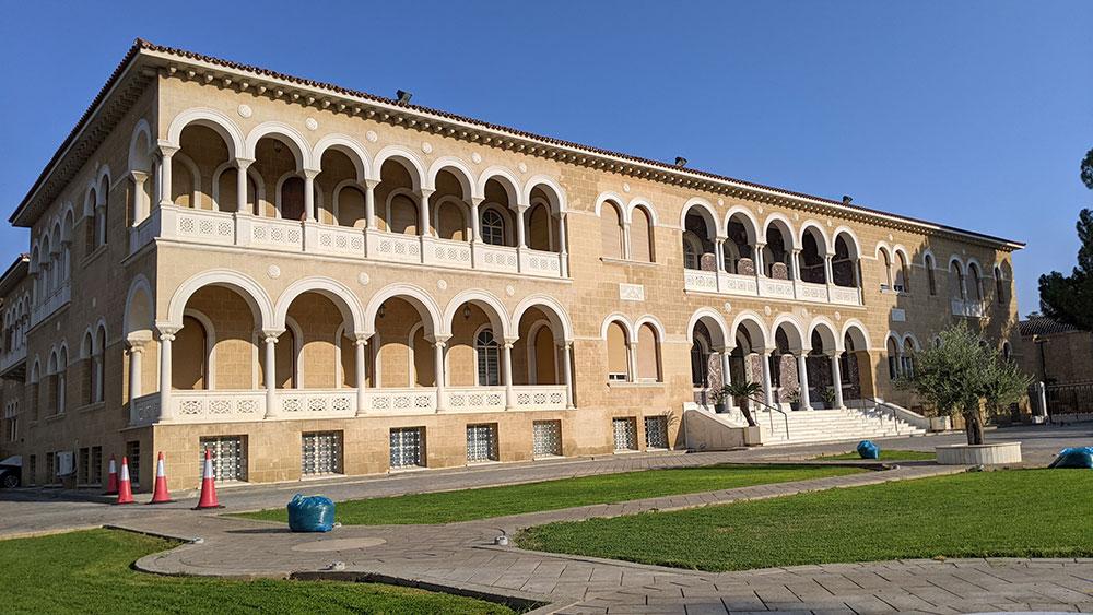 Archbishop's Palace, Nicosia