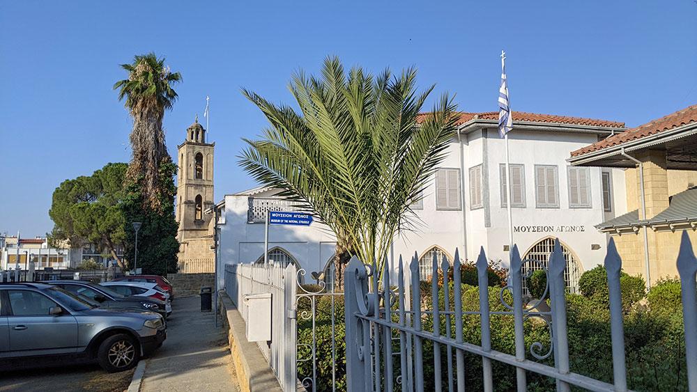 Museum of War Struggle, Nicosia