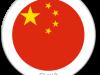 Flag Sticker of China