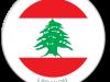 Flag Sticker of Lebanon