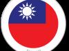 Flag Sticker of Taiwan