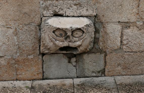Dubrovnik's Owl-Head